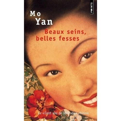 littérature, Nobel, prix, livre, Mo Yan, écrivain, Chine