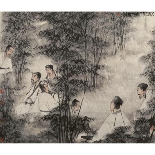 art, chine, peinture, sagesse, tao, bambou, estampe